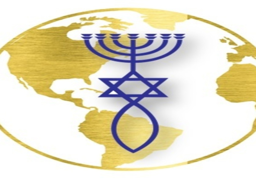 """3 Things to Know about """"Teshuvah"""""""