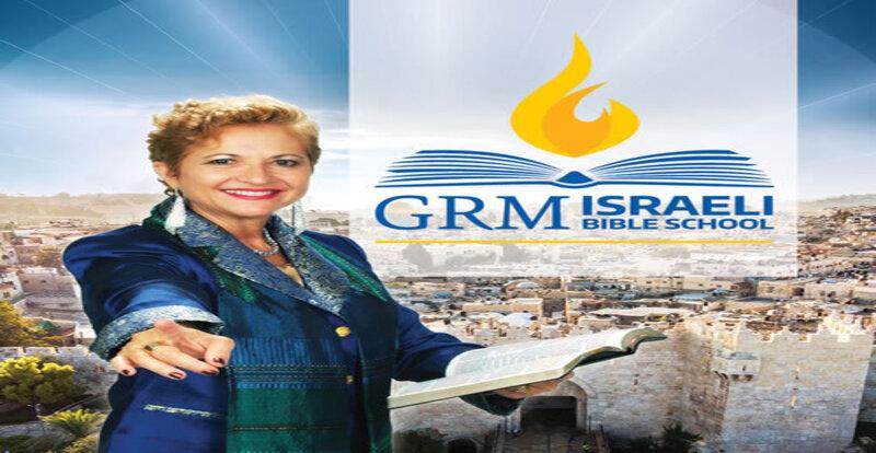 GRM Learning Center